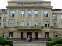 Primul an fără taxe de admitere pentru mii de studenți din România. Primele facultăți care au luat decizia