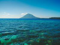 Structurile gigantice descoperite de oamenii de știință la aproape 3.000 de km sub Oceanul Pacific