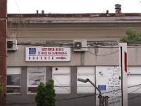 11 cazuri de coronavirus, depistate la Institutul Inimii din Cluj-Napoca. Internările, sistate
