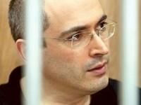 Fostul magnat rus Mihail Hodorkovski readus in boxa acuzatilor!