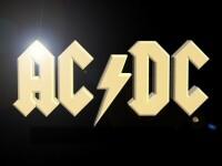 Concertul AC/DC in Capitala, urmarit din curtea Palatului Parlamentului?!