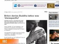 I-au vazut tatuajul si l-au arestat pe loc. Ce isi desenase barbatul pe brat. VIDEO