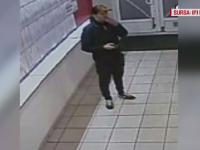 Jaf armat la o casă de pariuri din Craiova. Casiera, amenințată cu pistolul