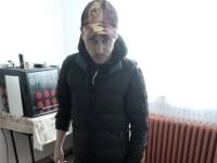 Bărbatul suspectat de jaful de la o casă de pariuri din Craiova, identificat