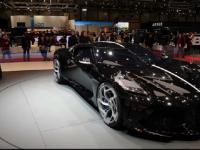 Cum arată cea mai scumpă mașină sport din lume. Prețul e de 16 milioane de euro