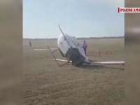 Un elicopter cu doi oameni la bord s-a prăbușit în județul Prahova