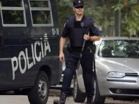 O romanca a disparut de 6 luni cu un spaniol cautat pentru abuz sexual