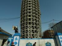 Ziarul Partidului Comunist din China este ironizat din cauza formei de