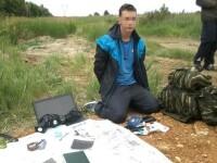 Unul dintre sefii separatistilor pro-rusi din Ucraina a fost prins in Moldova. Ce au gasit politistii asupra lui