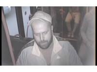 Barbat cautat de politie, dupa ce a batut un tanar in autobuz in Capitala. Agentii cer ajutorul cetatenilor