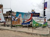 Atentat cu bombă, în ziua alegerilor parlamentare, în Irak, cu cel puțin 3 morți
