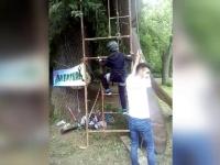 Un copil a căzut de la opt metri când încerca să se dea cu tiroliana în Craiova