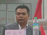 Un chinez milionar in dolari a daramat un intreg cartier din orasul sau natal. Ce a facut apoi e un exemplu de generozitate
