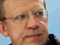 Rusia: prima victima a crizei creditelor este o banca de investitii