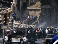 Atentat cu bomba in Pakistan! Cel putin 32 de morti