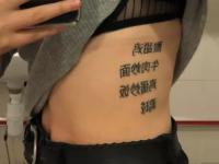 """Ce tatuaj și-a făcut o tânără de 19 ani. """"M-a lăudat că sunt așa curajoasă"""""""