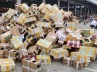 5.000 de animale au fost găsite moarte în cutii, într-un depozit din China. Ce s-a întâmplat
