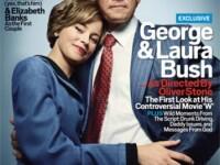 Vi se pare ca seamana cu George W. Bush? Asa si trebuie!
