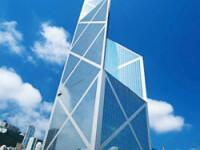 Bank of China va investi in sistemul bancar American