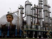 Circul privatizarii unui COLOS. Cine sunt adevaratele victime ale scandalului Oltchim