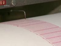 CUTREMUR cu magnitudinea de 3.8 in zona Vrancea, la 37 de kilometri de Focsani