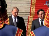 Vladimir Putin, cu lacrimi in ochi. Seful de la Kremlin a fost vizibil emotionat in Mongolia, la intonarea imnului Rusiei