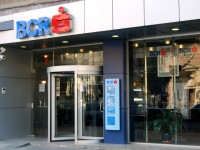 BCR opreste temporar serviciul de Internet Banking. Intervalul in care nu pot fi efectuate operatiuni online