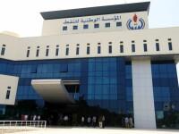 Sediul Companiei Naționale de petrol din Libia, luat cu asalt de bărbați înarmați