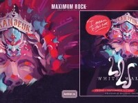"Trupa constănțeană de metal progresiv White Walls își lanseaza oficial albumul ""Grandeur"""