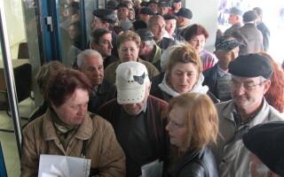 pensionari Tribunalul Arges