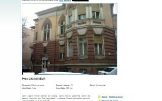sediul CCIA Arad