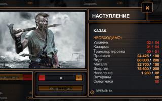 cazac joc Ucraina