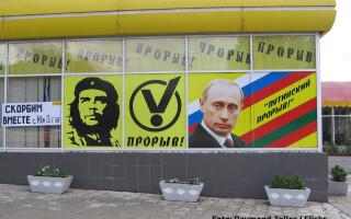 afis cu Putin si Che Guevara in Tiraspol