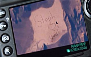 Mesaj spatiu