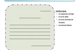 subiecte evaluare nationala clasa a II-a