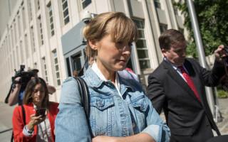 Actriţa Allison Mack, acuzată că a condus o sectă care ţinea sclave - 6