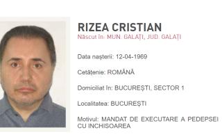 Cristian Rizea, Poliția Română