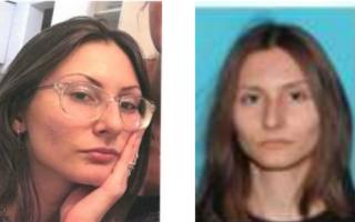 Femeie cautata de FBI