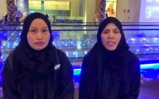 Femei acuzate de vrajitorie in Arabia Saudita