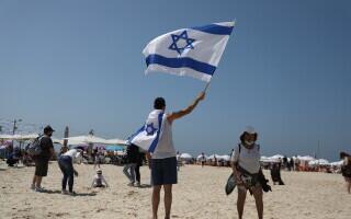 Israel, steag, drapel