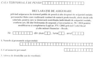 Declaratie drepturi de autor, pensii
