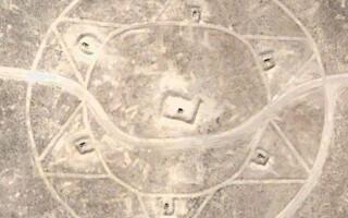 Google Earth - 3