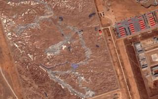 Google Earth - 5