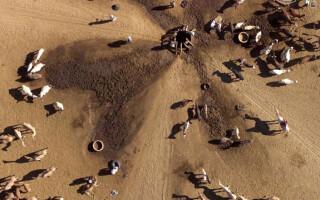 Google Earth - 7
