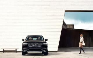 Volvo XC90 - 15