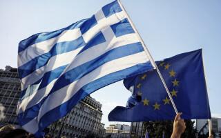 grecia getty