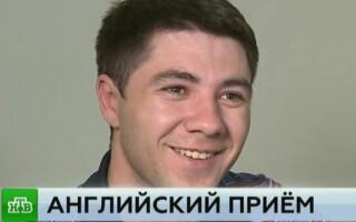 Alexander Agapov - NTV