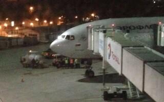 matrioska la aeroportul din Rio