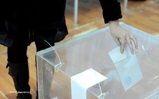 buletin de vot - AGERPRES