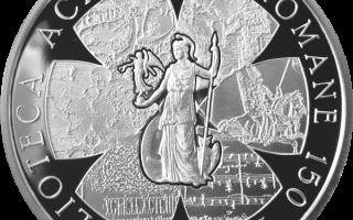 moneda de argint BNR